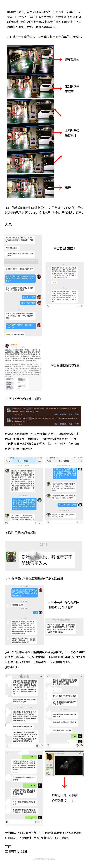 宇航娱乐真人彩_国资委研究中心副主任:2019国企改革将加速发力
