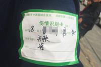 川航乘客:妻子已经昏迷两次 目前还在救治中