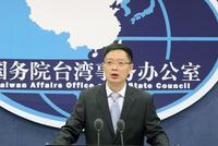 马英九被控泄密案二审改判获刑四个月 国台办回应
