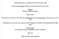 特朗普和金正恩中午吃这些菜 你吃过几道(附菜单)