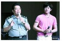 捉谣记| 李天一提前6年出狱已被安排出国?