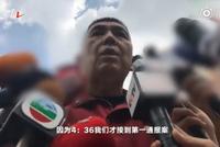 台北医院火灾原因初查:延误报警9分钟 海绵床垫燃烧