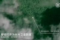 捉谣记|MH370残骸现身柬埔寨密林深处?真相在这里