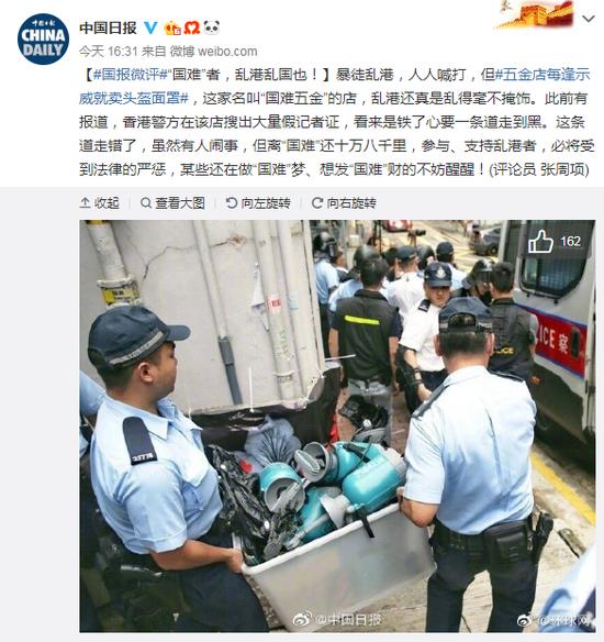 香港五金店每逢示威就卖头盔媒体:乱港毫不掩饰