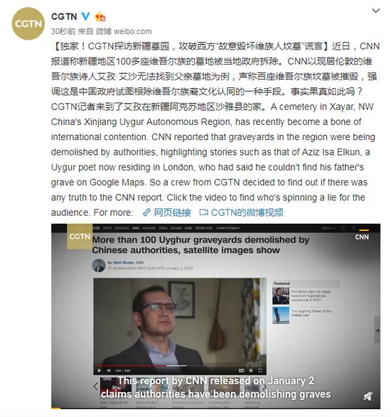 """CGTN探访新疆墓园 破""""故意毁坏维族人坟墓""""谎言"""