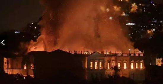 大火中的巴西國傢博物館