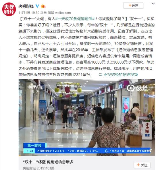 百胜娱乐场官网注册,国资委副主任翁杰明当选全国总工会副主席(兼)