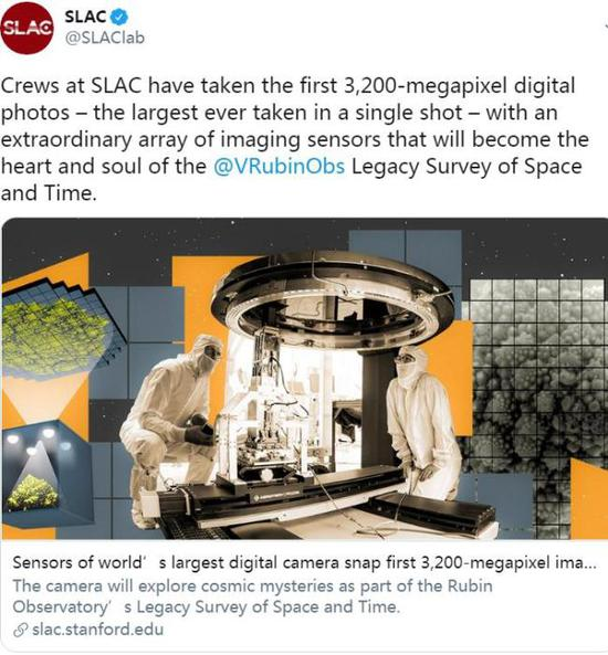 美国能源部斯坦福直线加速器中心(SLAC)国家加速器实验室科学家,拍摄出了首批32亿像素的测试照片。(图片来源:美国能源部斯坦福直线加速器中心社交网站官方账号截图)