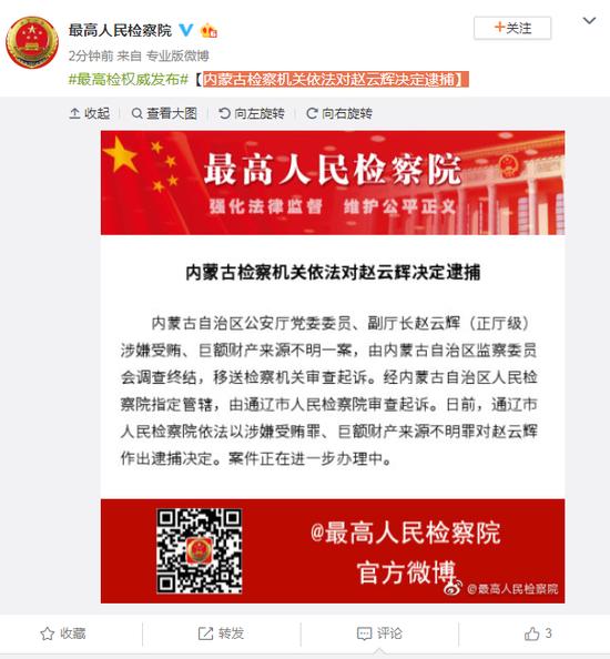 """edf壴定发官网手机版 浩言俊语:房企争当""""地王""""是有原因的"""