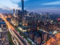 千年古城北京 古老与现代相融合
