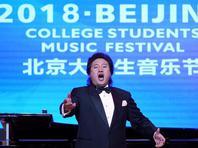 北京大学生音乐节开幕