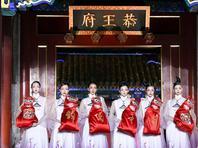 北京恭王府上演非物质文化遗产服饰秀
