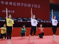 组图:北京大学研究生毕业典礼都做了啥?