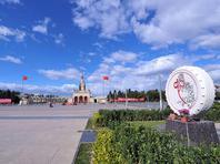 北京市首家市民廉洁文化广场正式落成开放