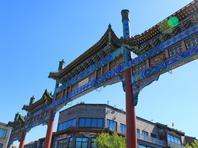京城最具代表性的商业街前门大街