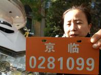北京电动自行车实施挂牌行驶制度