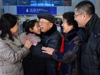 新春团聚在北京