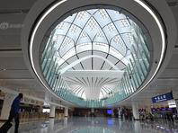 北京大兴国际机场迎来首批出入境旅客