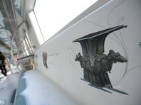 承载文明穿梭!国博专列亮相北京地铁一号线