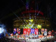 北京:喜迎2020