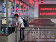 北京新发地长途客运站今日恢复营运
