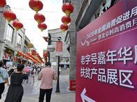 北京:老商业街上热闹的消费月