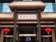 北京的建筑