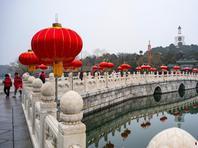 北京市民春节游北海公园