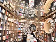 北京:市民在书店乐享春节假期