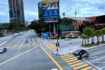 吉隆坡再度封城