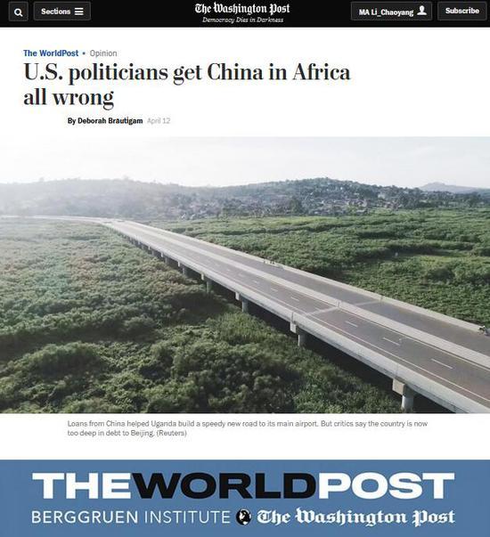 美国政客完全误读了中国在非洲的角色(图片来源:华盛顿邮报)
