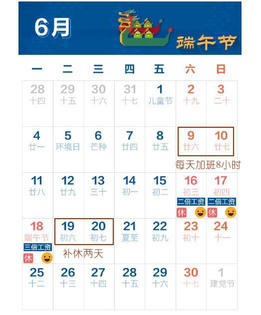 来源:中国政府网截图