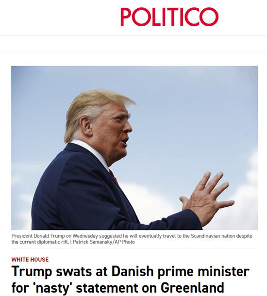 被丹麦首相批荒谬 特朗普:你不能这么跟美国说话|丹麦