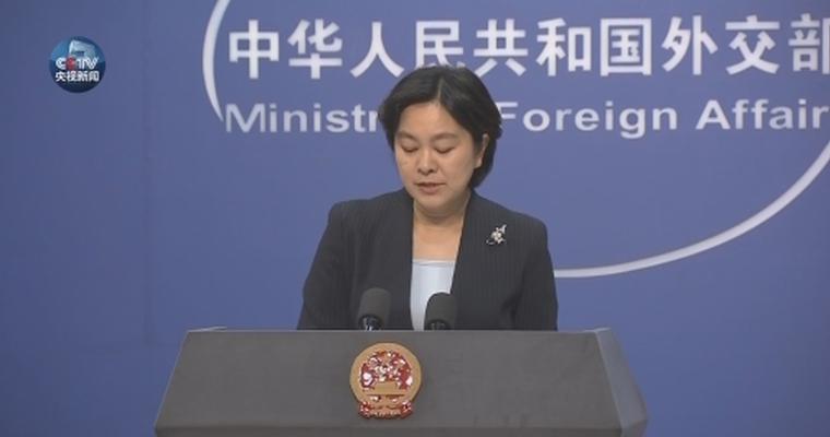 视频:华春莹履新后首次主持外交部例行记者会