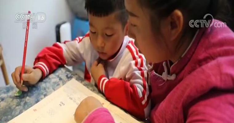 视频-新闻周刊:丹寨妈妈-和家在一起