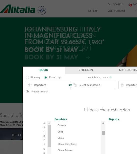 意大利航空截图