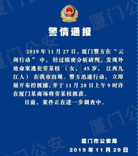 「财神赌场开户」刘赐贵:确保旅游消费有效供给 营造良好旅游消费环境