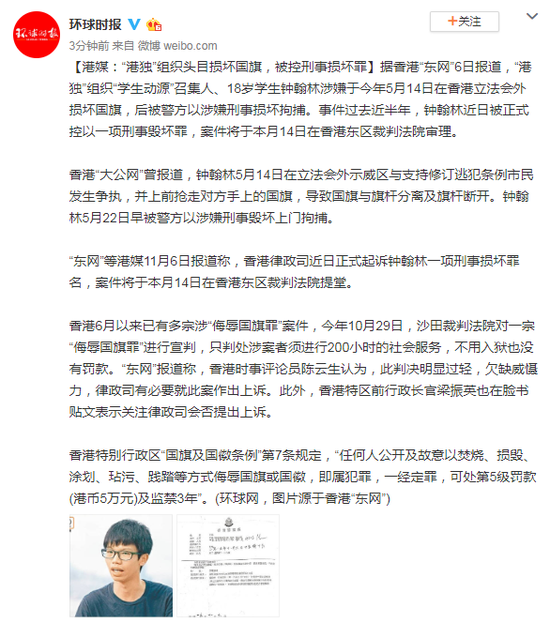 注册送体验分电玩_中国男篮竟然凑不够12个人  无奈之下李楠向老东家求助!