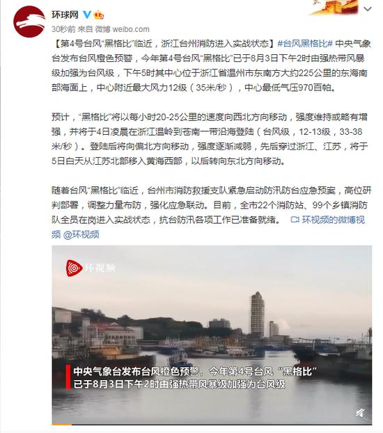 【亿兴招商】黑亿兴招商格比临近浙江台州消防进入实图片