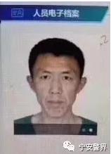 黑龙江宁安发生重大刑事案件 嫌犯作案后持枪逃跑|嫌犯|刑事案件