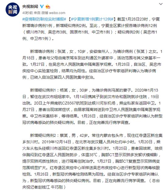 http://www.edaojz.cn/yuleshishang/463334.html