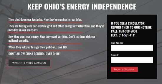 图截自ohio oans for Energy Security民网