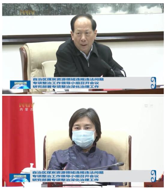 高层指示后省级党委书记再开会,首次披露这一信息图片