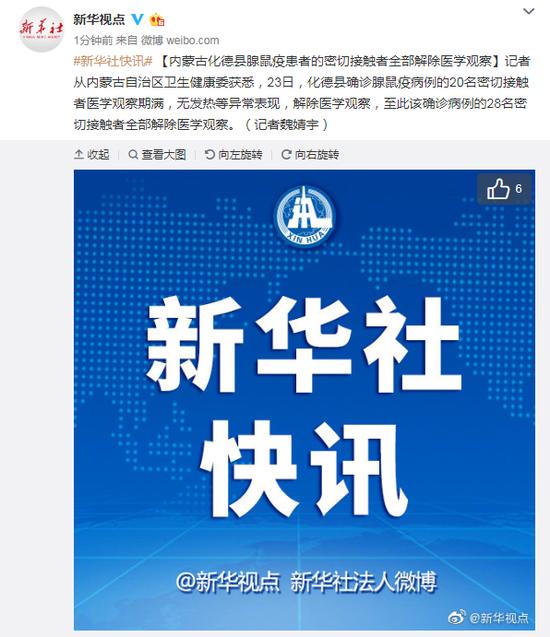 台湾博彩客服,重磅消息!银行规定每天扫码最多500元!干不过就限制?