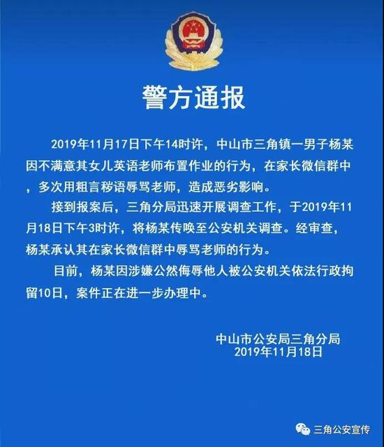 「京博国际平台注册」宁高宁:是否在一些问题上达成共识决定WTO能否存活