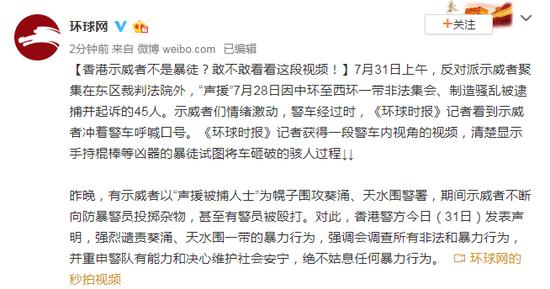 这些香港示威者不是暴徒?敢不敢看这段视频|暴力