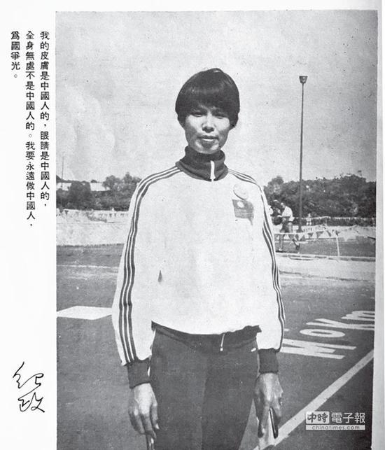 """图源:台湾""""中时电子报"""""""
