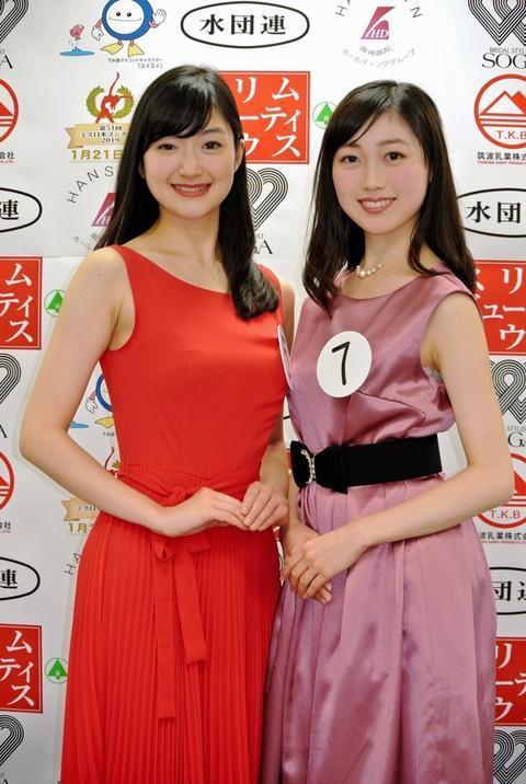"""度会亚衣子(左)与高桥梨子(日本""""每日运动""""网站)"""