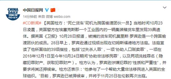 金堡娱乐场游戏试玩_原来乒乓可以这么潮这么好玩!首届上海国际乒乓文化节9月亮相乒博馆