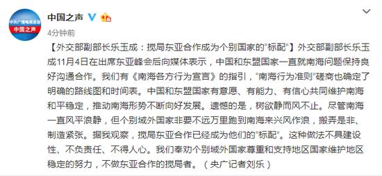 鑫鼎国际是什么_拳头一周新闻:你们的女神剑姬这次真的要回来了。